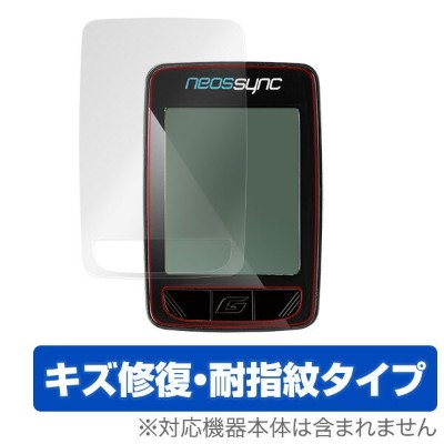 GIANT NEOS SYNC 用 保護 フィルム OverLay Magic for GIANT NEOS SYNC 【送料無料】【ポストイン指定商品】 液晶 保護 フィルム シート シール...