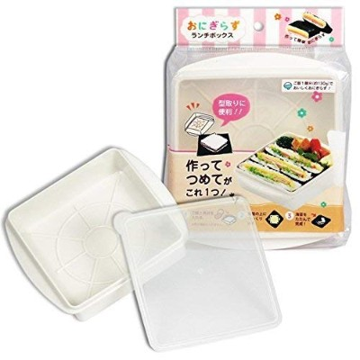Japanese Plastic Onigirazu Onigiri Rice Sandwich Storage Lunch Box Storage Container with Lid by...