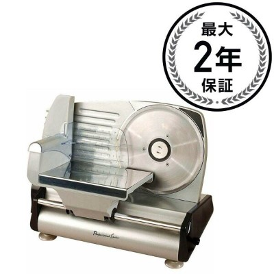 ミート ハム フードスライサーContinental PS77711 Professional Series Deli Slicer