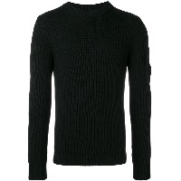 CP Company ribbed long-sleeve fitted sweater - ブラック