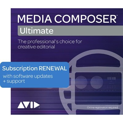 Avid/Media Composer | Ultimate Floating 1-Year Subscription RENEWAL (5 Seat)【サブスクリプション 更新版】【フローティング...