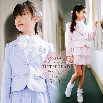 LITTLE LEAD 43007/リトルプリンセス(Little Princess)