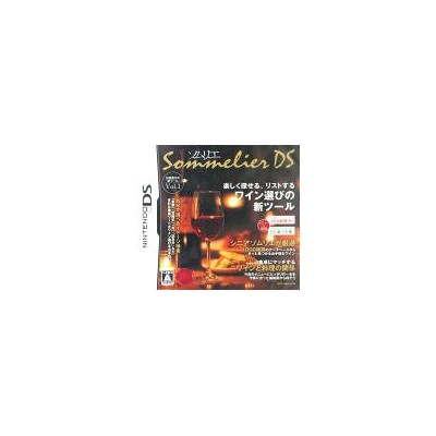 【中古】Sommelier DS [Japan Import] [並行輸入品]