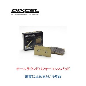 DIXCEL Zタイプ フロント用■BMW/E40 Z3 M 3.2 98/10~ CM32/CK32/CL32 COUPE&ROADSTER【ディクセル ブレーキパッド】F 121 0602