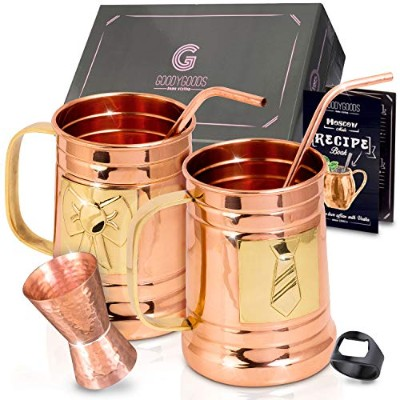 Magnificent Moscow Mule Copper Mugs: Make Any Drink Taste Much Better 100% Pure Solid Copper His &...