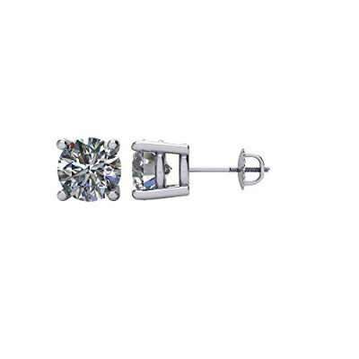 Beautiful White-gold 2 Ctw Diamond Stud Earrings comes with a Free Jewelry Gift