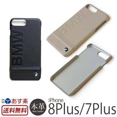 【送料無料】【あす楽】 iPhone8 Plus / iPhone7 Plus ハードケース 本革 レザー BMW PC Hard Case Logo Imprint for iPhone7Plus...