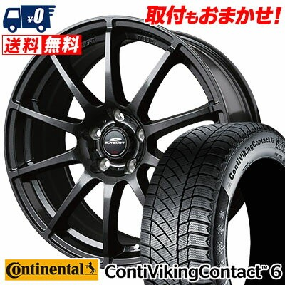 215/60R17 96T CONTINENTAL コンチネンタル ContiVikingContact6 コンチバイキングコンタクト6 SCHNEDER StaG シュナイダー スタッグ...