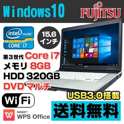 富士通 LIFEBOOK E742/F Core i7 3520M メモリ8GB HDD320GB DVDマルチ 15.6インチ USB3.0 無線LAN Windows10 Pro 64bit...