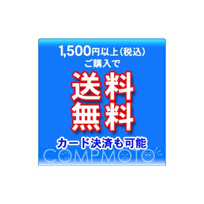 iND Comm Assist-io-c 取り寄せ商品