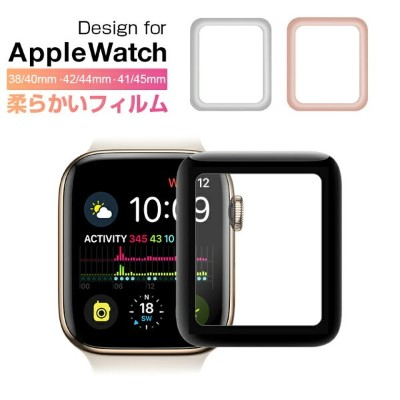 【楽天1位獲得】Apple Watch Series 6 Apple Watch Series SE 保護 Apple Watch Series 5 ガラスフィルム Apple Watch...