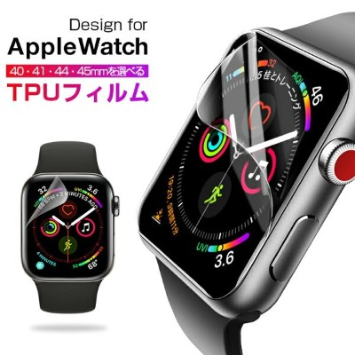 Apple Watch 4 フィルム TPU 44mm Apple Watch Series 4 40mm フィルム 全面 アップルウォッチ4 フィルム Apple Watch 4 フィルム...