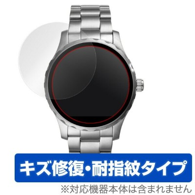 FOSSIL Q Marshal Touchscreen 用 保護 フィルム OverLay Magic for FOSSIL Q Marshal Touchscreen (2枚組)...
