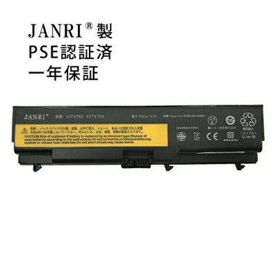 JANRI 特製 【保険加入済】 ThinkPad Edge E40 ThinkPad Edge E420 ThinkPad Edge E425 ThinkPad Edge E50 ThinkPad...