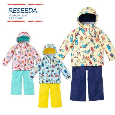 RESEEDA〔レセーダ スキーウェア キッズ〕 2019 TODDLER SUIT RES51007【上下セット ジュニア】【サイズ調節可能】