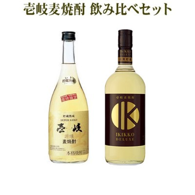 【A】壱岐スーパーゴールド22%・壱岐っ娘Deluxe25% 720ml 2本セット 壱岐 焼酎 麦焼酎 お酒 芳醇 熟成 樫樽貯蔵 飲み比べセット 送料込 九州 長崎県 御歳暮 ギフト