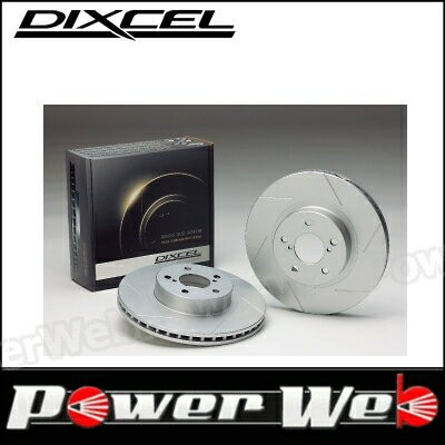 DIXCEL (ディクセル) リア ブレーキローター SD 1254299 BMW E53 X5 FA48 04/05〜07/05 4.8is