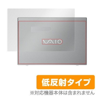VAIO S11 VJS1121 / VAIO Pro PF VJPF11 用 背面 裏面 保護シート 保護 フィルム OverLay Plus for VAIO S11 VJS1121 /...