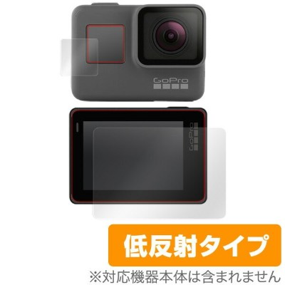 GoPro GoPro HERO7 Black / GoPro HERO6 / GoPro HERO5 用 保護 フィルム OverLay Plus GoPro HERO7 Black /...