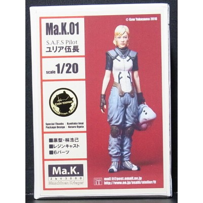 1/20 Ma.K.01 S.A.F.S Pilot ユリア伍長【アトリエイット atelier iT】