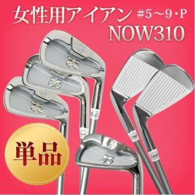NOW310 レディースアイアン単品 #PW