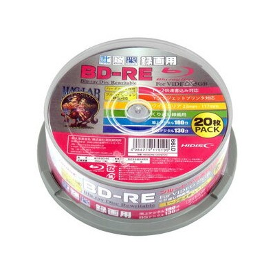 【ハイディスク HI DISC】HDBDRE130NP20 BD-RE BDRE 25GB 2倍速20枚