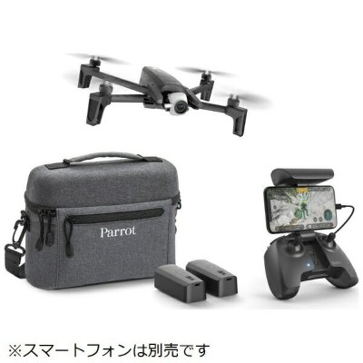PARROT パロット 【国内正規品】Parrot ANAFI EXTENDED ウルトラコンパクトフライイング 4KHDRカメラ プラスバッテリー2個(計3個)専用バック付 PF728025...