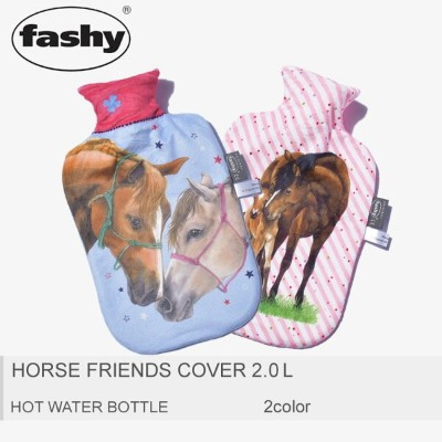 FASHY ファシー 湯たんぽ ホース フレンズ カバー 2.0L 6651-00 HORSE FRIENDS COVER ドイツ プレゼント ギフト キッズ ベビー あったかグッズ 温めグッズ 冬...