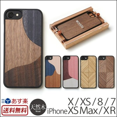 【送料無料】【あす楽】 iPhone XS ケース / iPhone X / iPhone XR / iPhone XS Max / iPhone 8 / iPhone 7 天然 木 製 WOOD...