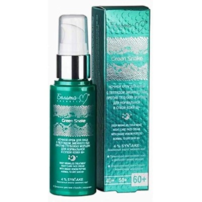 NIGHT CREAM FOR FACE 60+ (SYN-AKE), an analogue of the peptide of the venom of the temple viper |...
