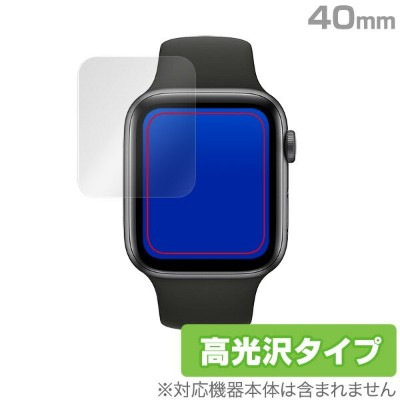 Apple Watch Series 4 40mm 用 保護 フィルム OverLay Brilliant for Apple Watch Series 4 40mm(2枚組) 【送料無料】...
