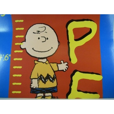 Peanuts Snoopy Charlie Brown Height Chart