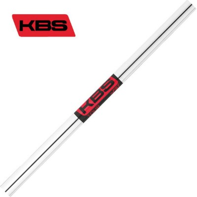 KBS TOUR シャフト by FST Inc