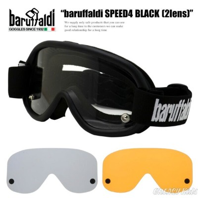 baruffaldi SPEED4 Black(2レンズ)