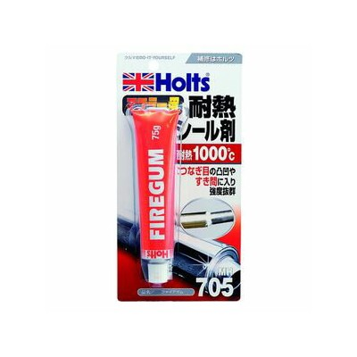 MH705 ホルツ ファイアガム Holts