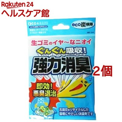 eco炭検隊 生ゴミ用消臭剤(1コ入*2コセット)