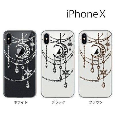 iPhone X / iPhone8 / iPhone8 Plus ケース ハード ジュエリー Type 1/ iPhone7 iPhone SE iPhone6s iPhone5s...
