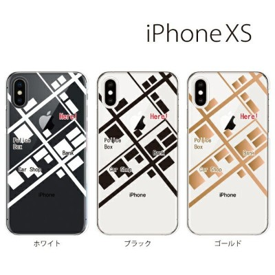 Plus-S iPhone xs ケース iPhone xs max ケース iPhone アイフォン ケース 地図 マップ iPhone XS iPhone X iPhone8 8Plus...
