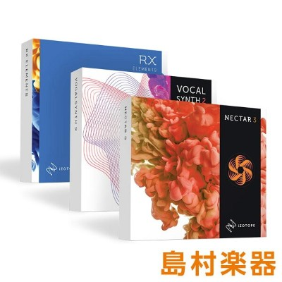 iZotope Vocal Chain Bundle バンドル[ Nectar3/ VocalSynth2/ RX Elements] 【ダウンロード版】 【アイゾトープ】【国内正規品】