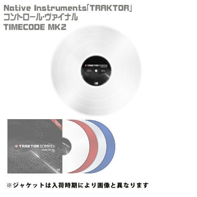 Native Instruments / TRAKTOR TIMECODE MK2 【Clear】 - コントロール・ヴァイナル - (1枚)