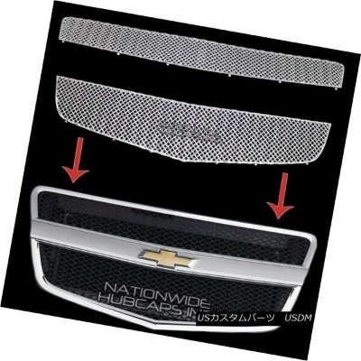 USグリル 2009 10 11 12 Traverse CHROME Snap On Grille Overlay Grill Covers Front Inserts 2009 10 11...
