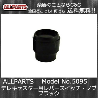 ALLPARTS SK-0714-023 Black Vintage Style Switch Knobs for Telecaster☆ALLPARTS 5095☆テレキャスター用レバースイッチ...