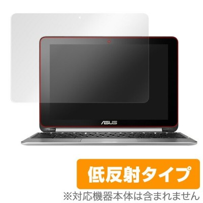 ASUS Chromebook Flip C100PA 保護フィルム OverLay Plus for ASUS Chromebook Flip C100PA 液晶 保護 フィルム シート シール...