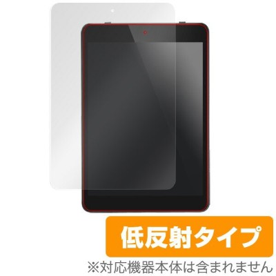 Dragon Touch X80 用 保護 フィルム OverLay Plus for Dragon Touch X80 【送料無料】【ポストイン指定商品】 液晶 保護 フィルム シート シール...