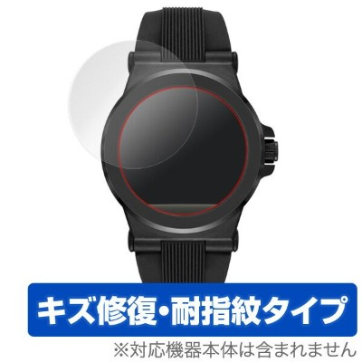 MICHAEL KORS ACCESS DYLAN SMARTWATCH 用 保護 フィルム OverLay Magic for MICHAEL KORS ACCESS DYLAN...