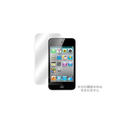 iPod touch(4th gen.) 用 保護 フィルム OverLay Brilliant for iPod touch(4th gen.) 【ポストイン指定商品】 保護フィルム 保護シール...