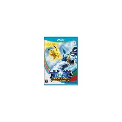 【送料無料】【中古】Wii U ポッ拳 POKKEN TOURNAMENT