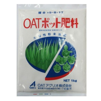 OATポット肥料 1kg 【 育苗用肥料 】 イN 代引不可