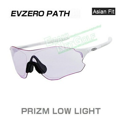 Oakly(オークリー) サングラス EVZERO PATH(ASIA FIT) PRIZM LOW LIGHT 「OO9313」 【あす楽対応】