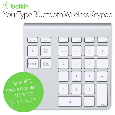 [あす楽対応] BELKIN YourType Bluetooth Wireless Keypad # F8T068QEAPL ベルキン (テンキー) Mac ワイヤレス 10キー [PSR]